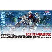 Robot Spirits RX-78GP03S Gundam GP03S Ver ANIME