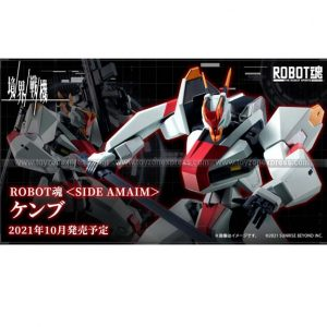 Robot Spirits Side Amaim Kenbu