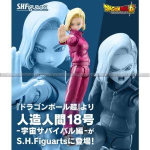 SHF Dragon Ball Android 18 Universe Survival Saga
