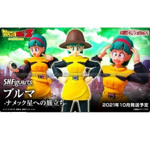 SHF Dragon Ball Bulma Journey to Namek