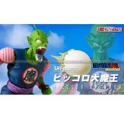 SHF - Dragon Ball - Piccolo Daimao