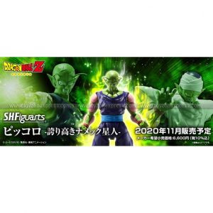 SHF Dragon Ball Piccolo The Proud Namekian