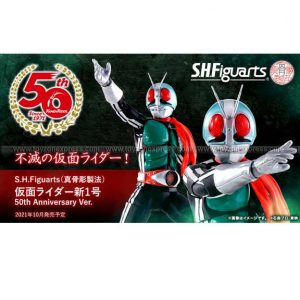 SHF Masked Rider 50th Anniversary Ver