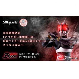 SHF - Masked Rider Black