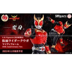 SHF Masked Rider Kuuga Mighty Form 50th Anniversary Ver