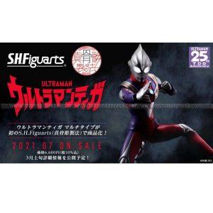 SHF - Shinkocchouseihou - Ultraman Tiga Multi Type