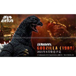 SHM - Godzilla (1989)