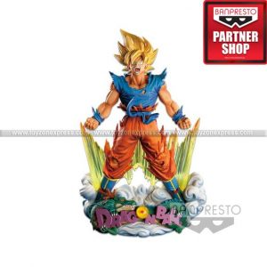 SMSP Diorama Dragon Ball Z The Son Goku (The Brush)