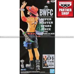 SMSP - One Piece WFC 3 Portgas D Ace (Two Dimensions)
