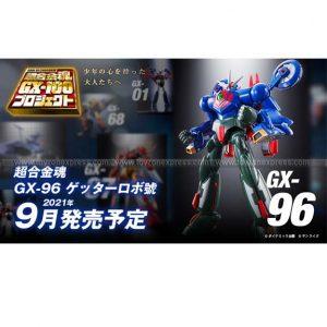 SOC GX-96 Getter Robot Go