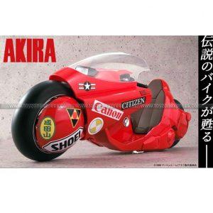 SOP Kaneda's Bike Revival Ver