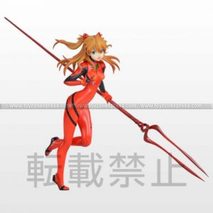 Sega - Evangelion - Asuka (Spear of Longinus)