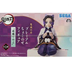 Sega - Kimetsu no Yaiba - Shinobu Kocho (Perching)