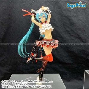 Sega - Vocaloid - Hatsune Miku Project Diva Mega 39's (Bless You Ver)