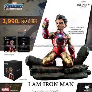 TL-017 Marvel's Avengers Endgame I am Iron Man