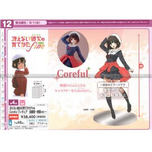 Taito Coreful - Saekano How to Raise a Boring Girlfriend - Kato Megumi (Uniform Ver)