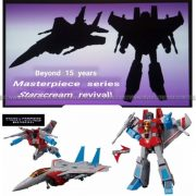 Transformers Masterpiece MP-52 Starscream Version 2 0