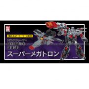 Transformers Takara Tomy Mall Exclusive General on Selects Super Megatron