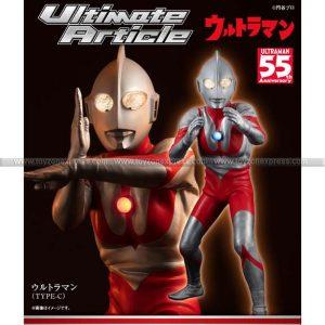 UA Ultraman (Type C)