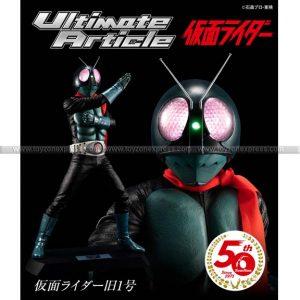 Ultimate Article Masked Rider Original No 1