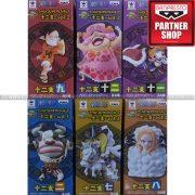 WCF - One Piece Oriental Zodiac