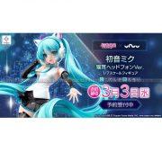 YOWUxFuryu - Vocaloid - Hatsune Miku Cat Ear Headphone Ver 1 7