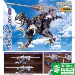 Zoids - EZ-027 Raven Raptor