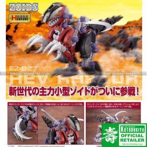 Zoids - EZ-027 Rev Raptor