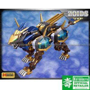 Zoids Liger Zero Empire Ver X Unit