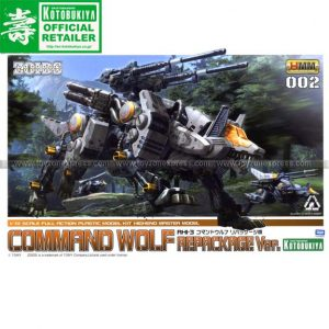 Zoids - RHI-3 Command Wolf Repackage Ver