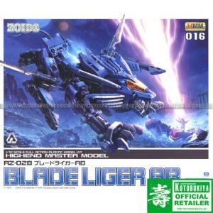 Zoids - RZ-028 Blade Liger AB